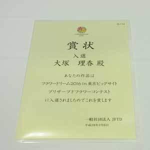 P1360379300.jpg